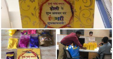 Enjoy the Holi with Mumbai Gahoi Samaj's special gift!