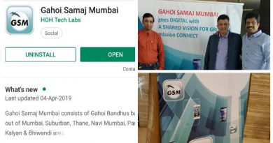 Gahoi Samaj Mumbai to launch GSM mobile app for Gahoi info!