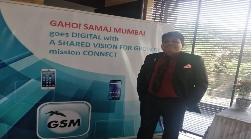 Gahoi Samaj Mumbai to launch GSM mobile app for Gahoi info!