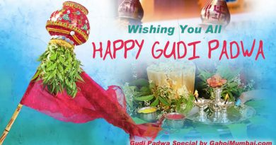 Happy Gudi Padwa 2019 – Know about it!