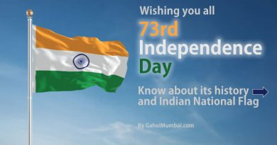 73rd Independence Day and its history with significance in India!