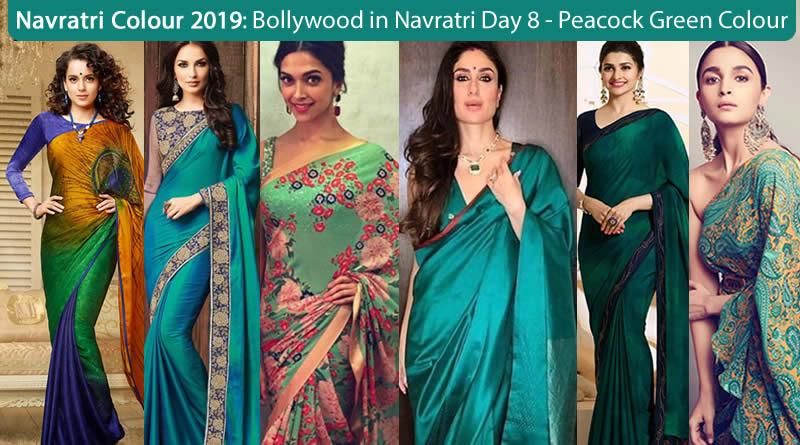 Navaratri colour 2019 - Bollywood Actress Navratri Colour Peacock Green for Monday Day 9