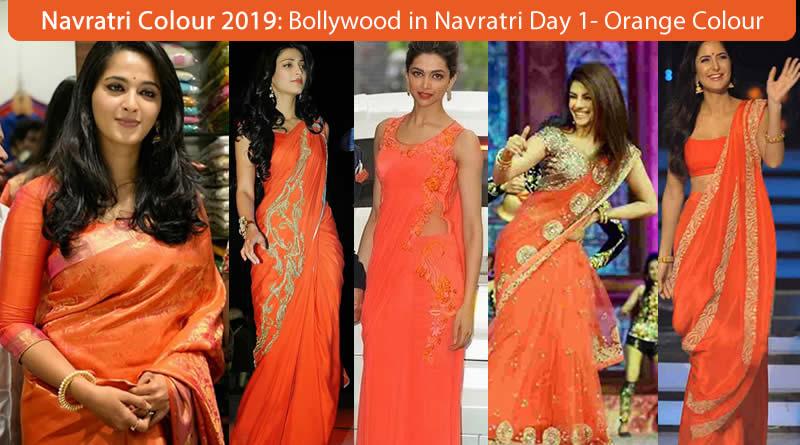 Navaratri colour 2019 - Bollywood Actress Navratri Colour Orange for Sunday- Day 1