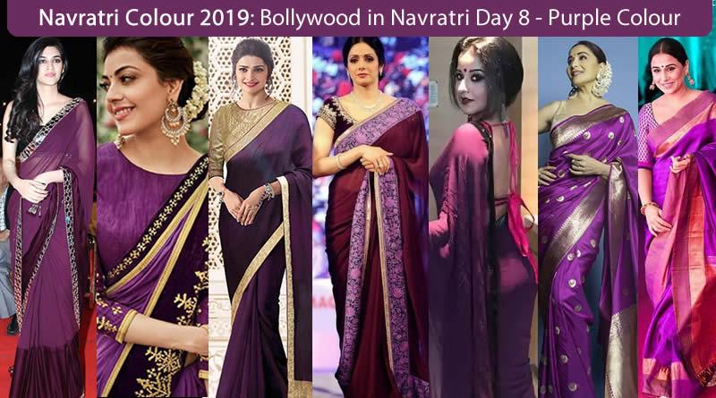 Navaratri colour 2019 - Bollywood Actress Navratri Colour Purple for Sunday-8 Day 1