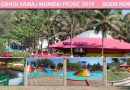 GAHOI SAMAJ MUMBAI PICNIC 2020 – BOOK NOW!
