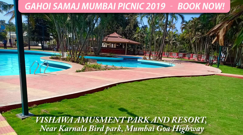 GAHOI SAMAJ MUMBAI PICNIC 2020 AT VISHAWA AMUSMENT PARK AND RESORT, MUMBAI