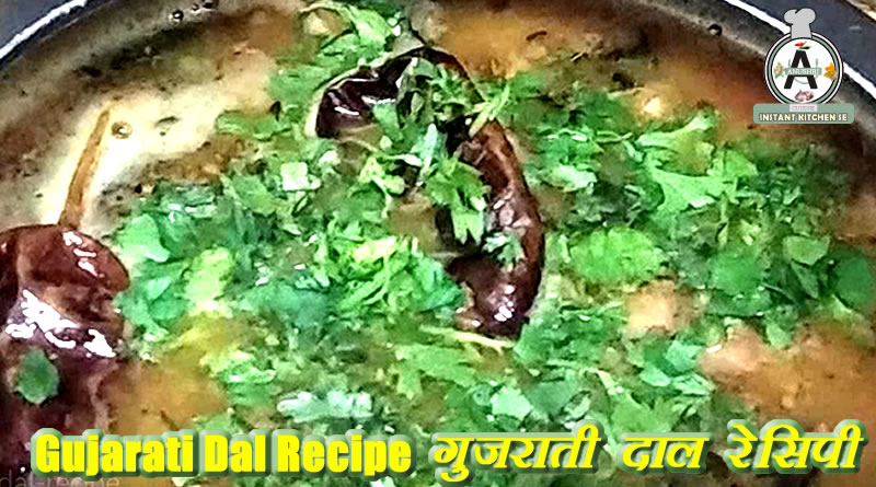About Gujarati Dal or Gujarati Tuvar Dal, Its Recipe step by step!