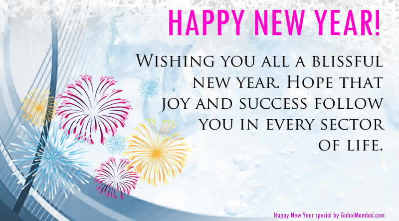 Happy New Year messages and quotes for sharing to your loved ones!