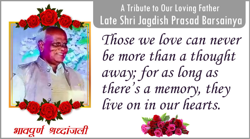 A Tribute To My Beloved Father Shri Jagdish Prasad Barsainya